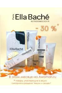 Акция до -30% на профессиональную косметику Ella Bache в этом месяце